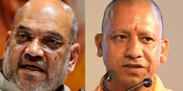 आगरा में 24 मार्च को अमित शाह की चुनावी रैली, 25 को मथुरा में गरजेंगे मुख्यमंत्री योगी