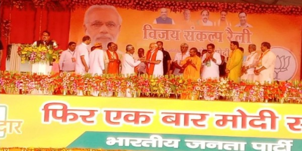 narendra-modi-address-rally-in-etah