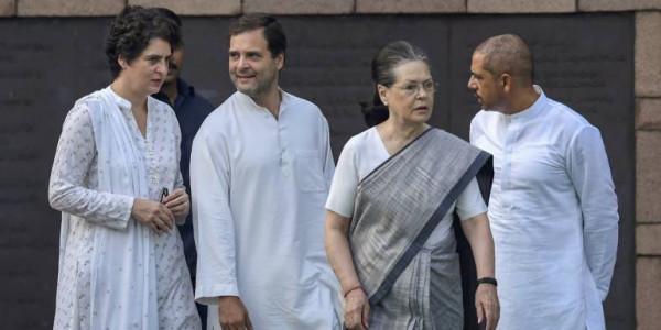 गांधी परिवार का SPG सुरक्षा घेरा हटाएगी मोदी सरकार! अब मिलेगी Z+ सिक्योरिटी