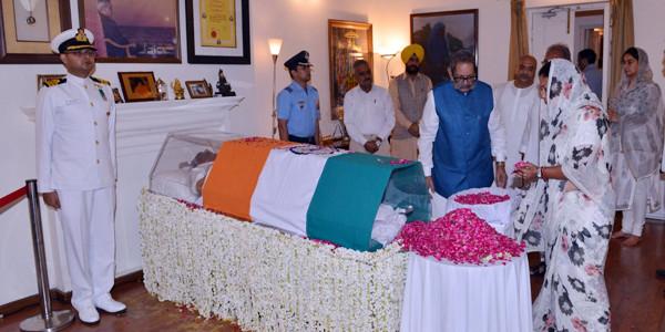 वाजपेयी के अंतिम संस्कार में शामिल हुईं मुख्यमंत्री वसुंधरा राजे
