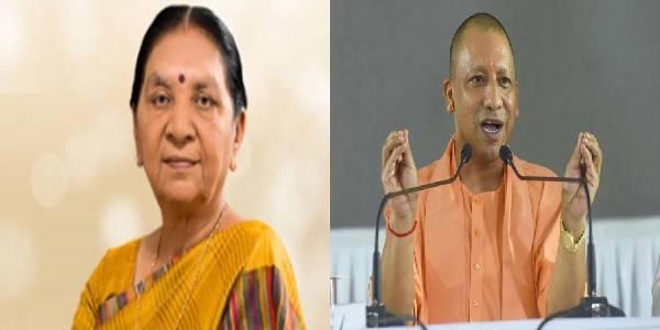 UP की राज्यपाल व मुख्यमंत्री योगी आदित्यनाथ ने दी दीपावली की बधाई
