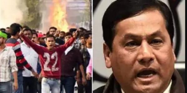 CAB: असम में बवाल, 2 की मौत, मुख्यमंत्री का शांति संदेश