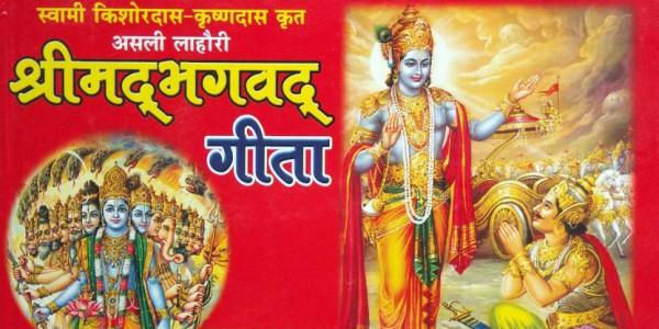 जानिए क्यों बीजेपी प्रवक्ता ने शशि थरूर को भेजी भगवत गीता