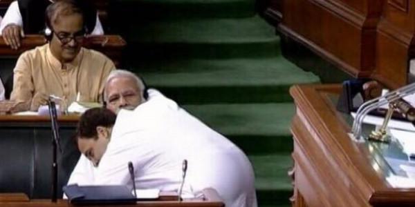 सोनिया गांधी को भी नहीं था पता- PM मोदी को गले लगा लेंगे राहुल