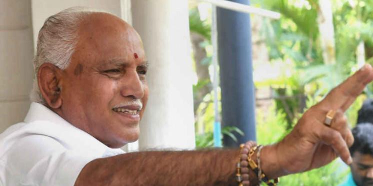 Karnataka Election Results : Yeddyurappa to Take Oath Tomorrow, BJP Gets 15 Days to Prove Majority