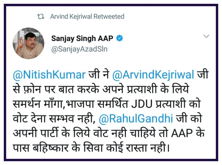 Biased aap party