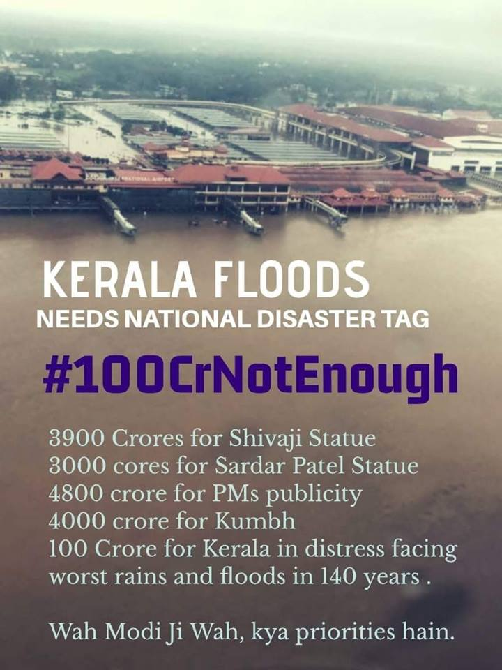 No help from center for Kerala flood