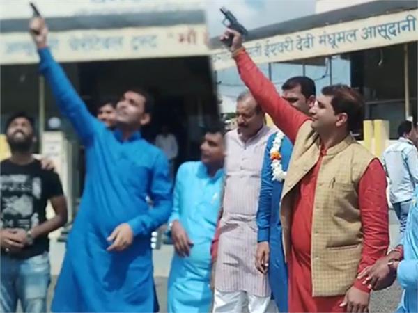 भाजपा नेता कानून हाथ में लेकर धज्जियां उड़ाते हुए