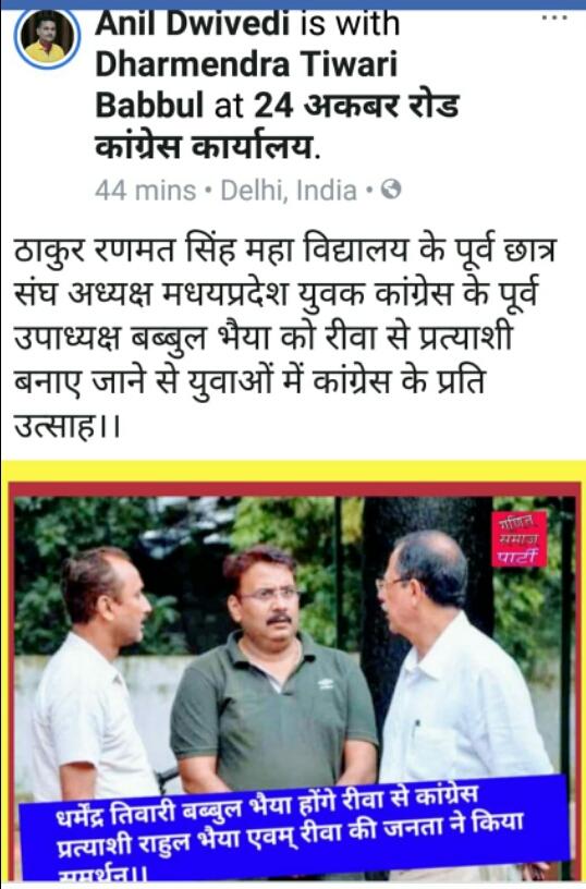 बधाई हो। जय कांग्रेस विजय कांग्रेस।