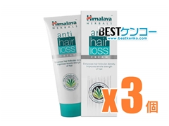 【ヒマラヤ】ヘアロスクリーム(育毛剤)3箱パック