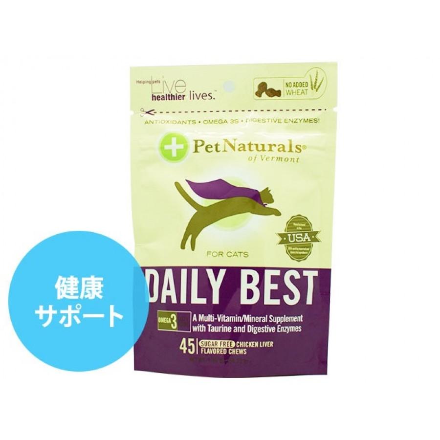 デイリーベスト45猫用 チキンレバー味(健康サポート)