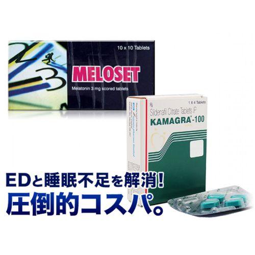 【ED+快眠ケア】カマグラゴールド1箱(4錠)+メラトニン1箱(100錠)