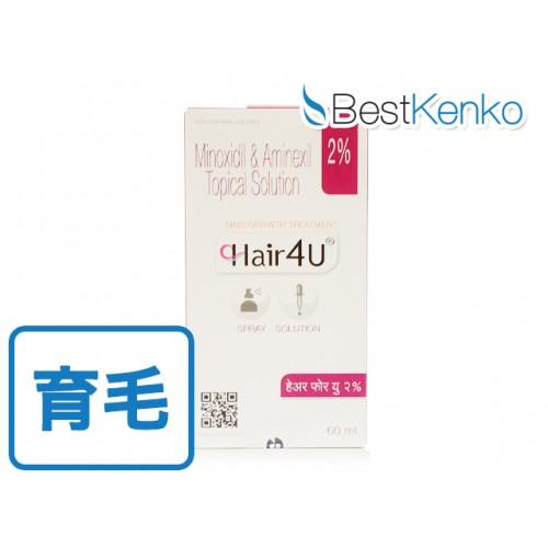ヘアフォーユー2%(女性用育毛外用薬)