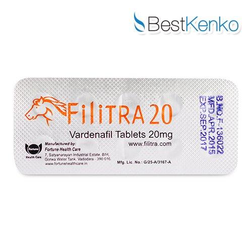 フィリトラ(レビトラジェネリック)20mg