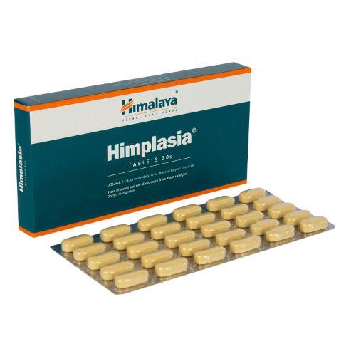 ヒンプラシア(頻尿・前立腺肥大ケア)