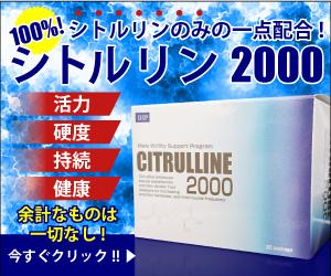 2000#1
