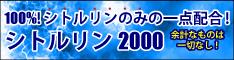 2000#2