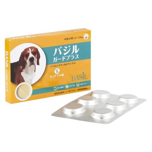 バジルガードプラス中型犬用(6錠)