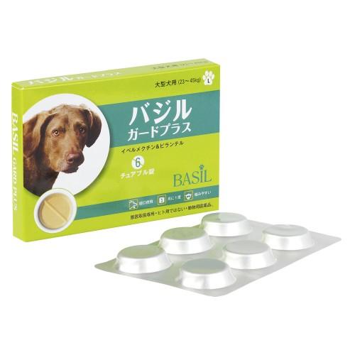 バジルガードプラス大型犬用(6錠)