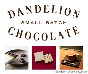 ダンデライオン・チョコレート オンラインストア