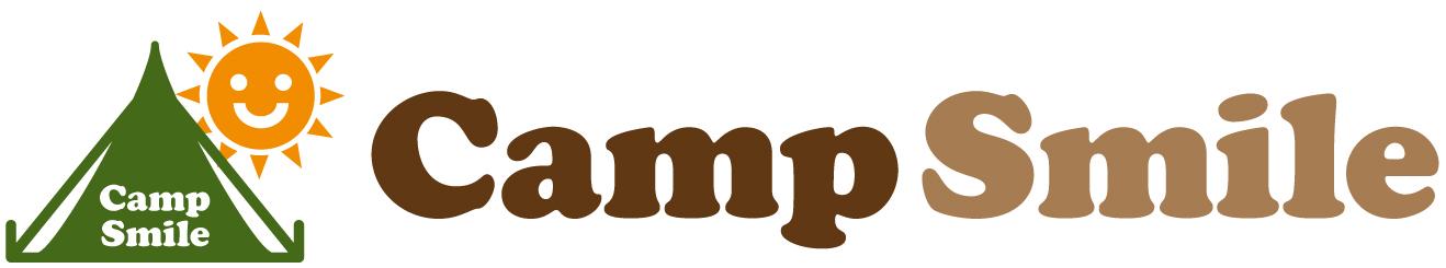 キャンプスマイル