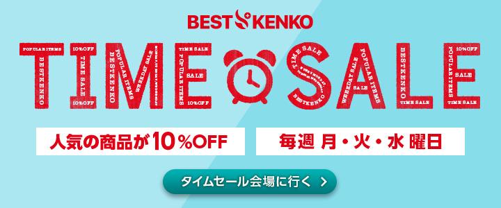 【毎週月火水】タイムセール 10商品が10%OFF  720 x 300