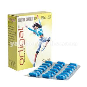 オルリガル(脂質吸収阻害)の通販なら個人輸入代行の海外薬局