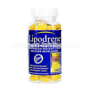 リポドリン(脂肪燃焼・食欲抑制)の通販なら個人輸入代行の海外薬局