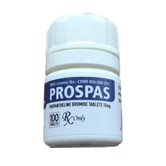 プロスパス(多汗症・体臭)の通販なら個人輸入代行の海外薬局