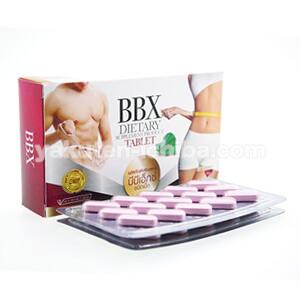 BBXダイエットサプリメントの通販なら個人輸入代行のメデマート