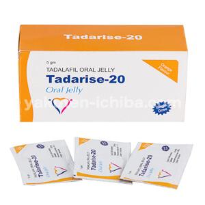 タダライズオーラルゼリー(シアリスジェネリック)の通販なら個人輸入代行の海外薬局