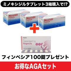 ミノキシジル3箱・フィンペシア100錠セットの通販なら個人輸入代行の海外薬局
