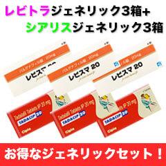 レビスマ3箱+タダシップ3箱セットの通販なら個人輸入代行のメデマート