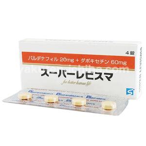 スーパーレビスマ(レビトラ+早漏防止)の通販なら個人輸入代行のメデマート