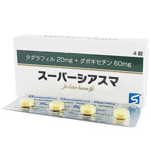 スーパーシアスマ(シアリス+早漏防止)の通販なら個人輸入代行の海外薬局