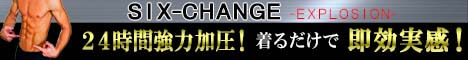 SIX-CHANGE