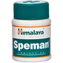 スペマン (精子増量)