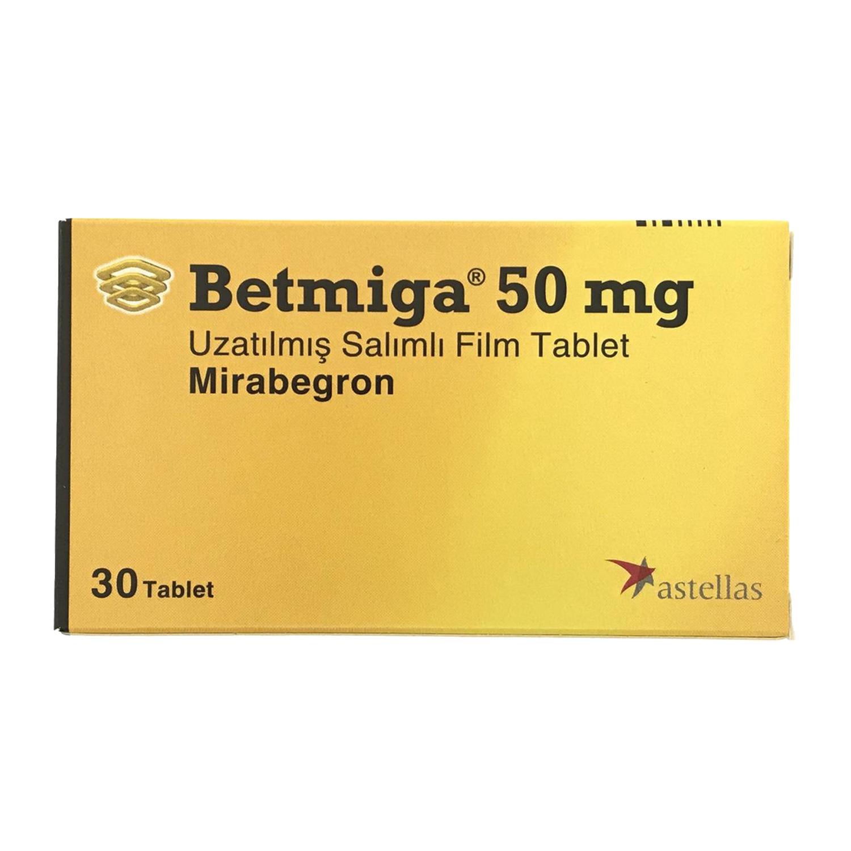 ベットミガ50mg(ベタニス)