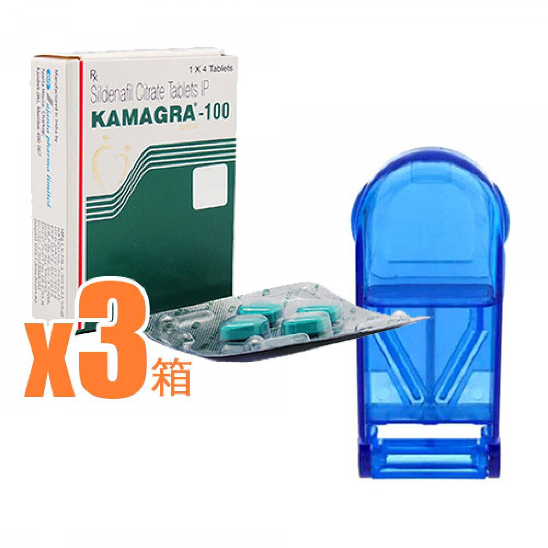 【便利】3大ED治療薬スペシャルセット+ピルカッター