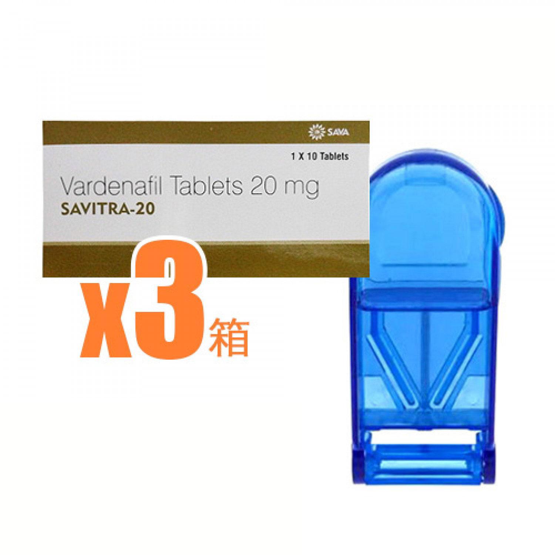 【便利セット】サビトラ3箱+ピルカッター