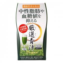 [機能性表示食品]厳選青汁Premium(プレミアム).jpg