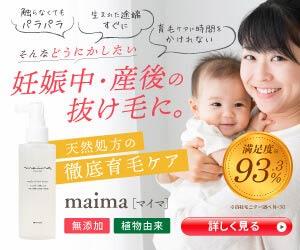 【定期】300x250PX