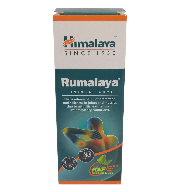 ルマラヤ塗布剤(関節炎・リウマチ)
