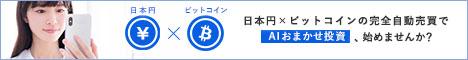 仮想通貨の自動AI売買 - coinneo - 468×60