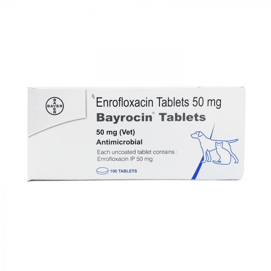 バイロシン(バイトリル)50mg100錠