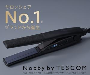 Nobby by テスコム(ヘアアイロン