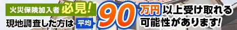 468_60