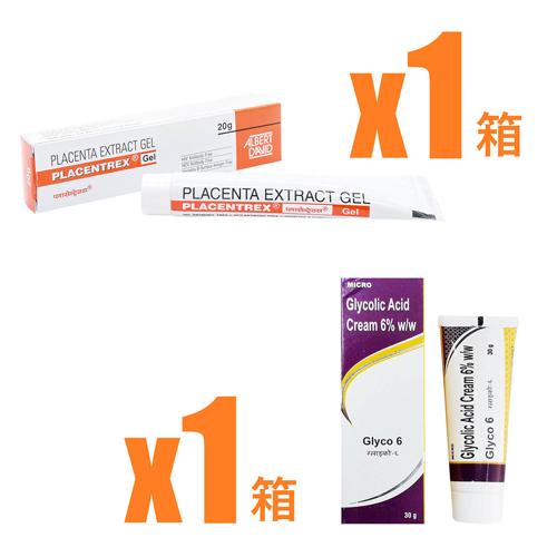 美容ケアセット(プラセントレックス+グライコ6%クリーム)