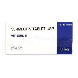 イベルメクチン【イベルジョンおまとめ買い専用】なら個人輸入代行のメデマート