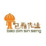 Bao Dim Sin Seng Limited